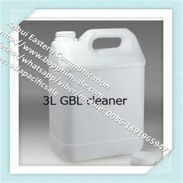 gamma butyrolactone (GBL) content is greater than 99.9%