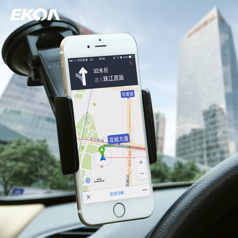 EKOA SJ-125 Car Phone Mount Holder Car Phone Holder GPS Vehicle-mounted Mobile Scaffold