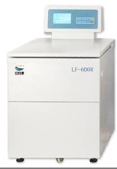 Refrigerated Centrifuge 6,000rpm horizontal rotor 61200ml Blood Bag Floor Centrifug (LF-600R)