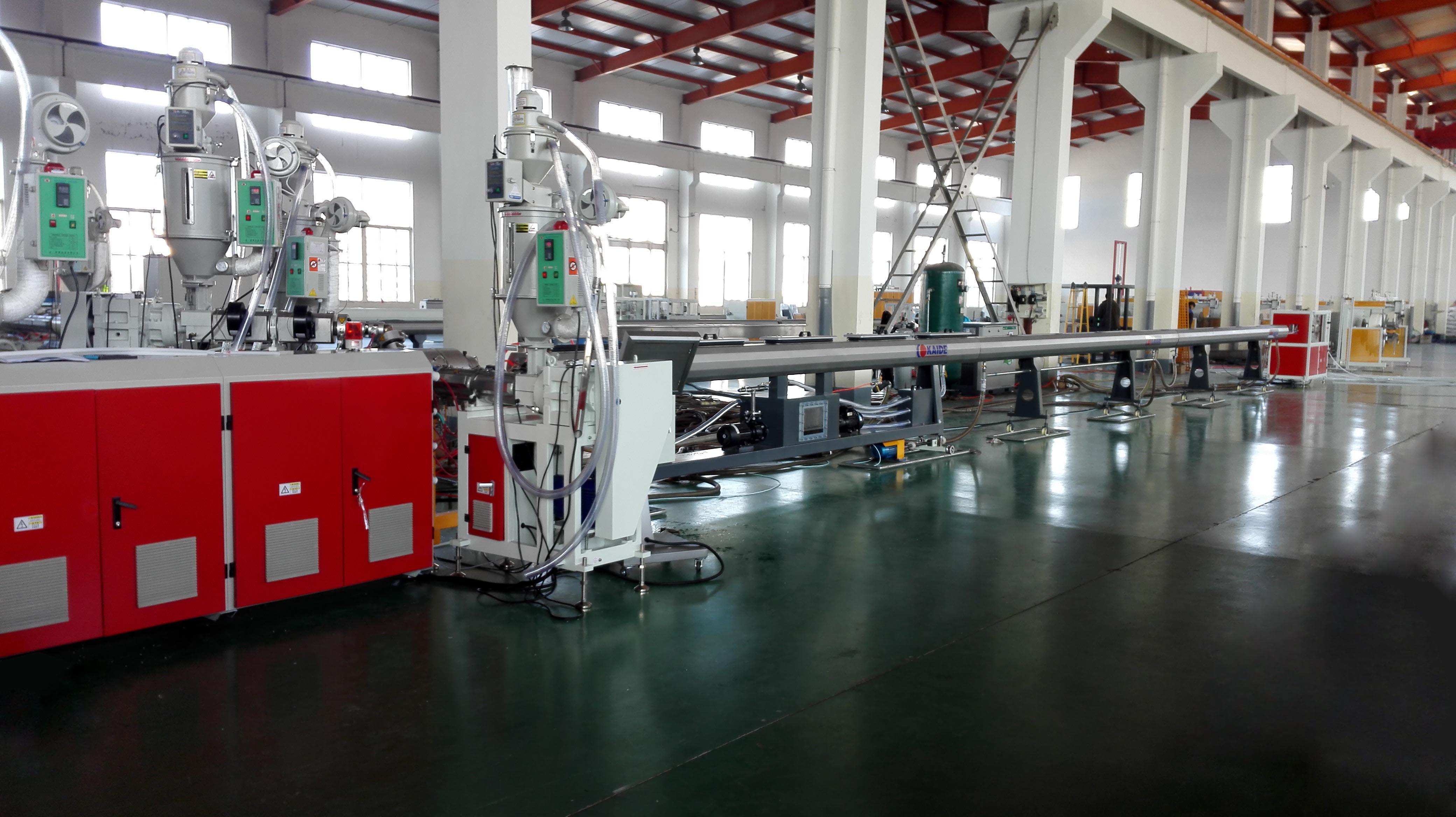 3/5 Layers PERT/EVOH Pipe Making Machine(Whatsapp:86-13705369780)