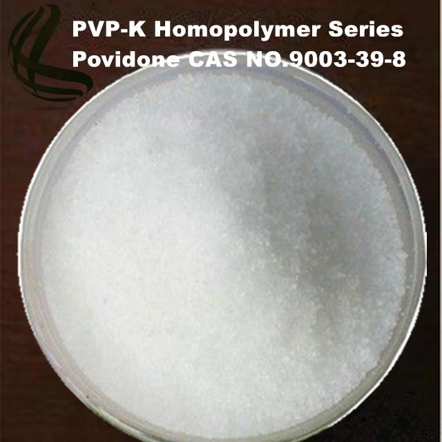 CAS:9003-39-8 PVP Homopolymer Series Povidone K15/ K17/ K25/ K30/ K90