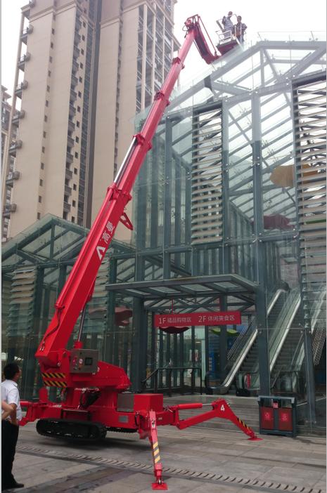 500kg crawler spider platform lift for steel construction