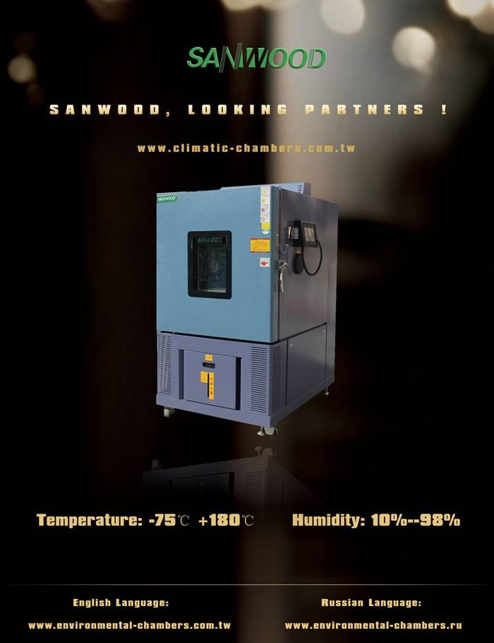 2015 new design temperature humidity test chamber