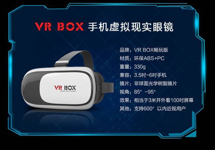 New VR Virtual Reality Glasses 3D glasses 3D mobile private Theater
