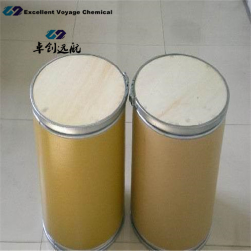 Chromic fog inhibitor/Tetraethyl ammonium, perfluorooctanesulfonate/FC-248/CAS:56773-42-3