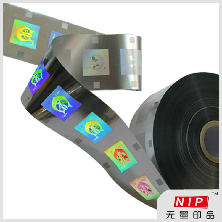 10mm Width Hot Stamping Hologram Foil Sticker for Blister Packaging