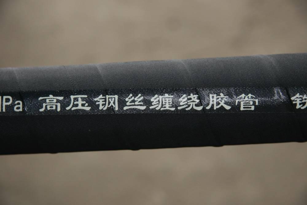 high pressure braided rubber hose