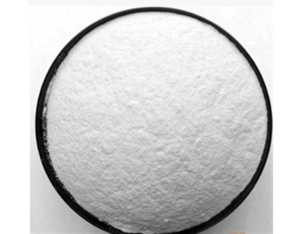 Fosfomycin Calcium