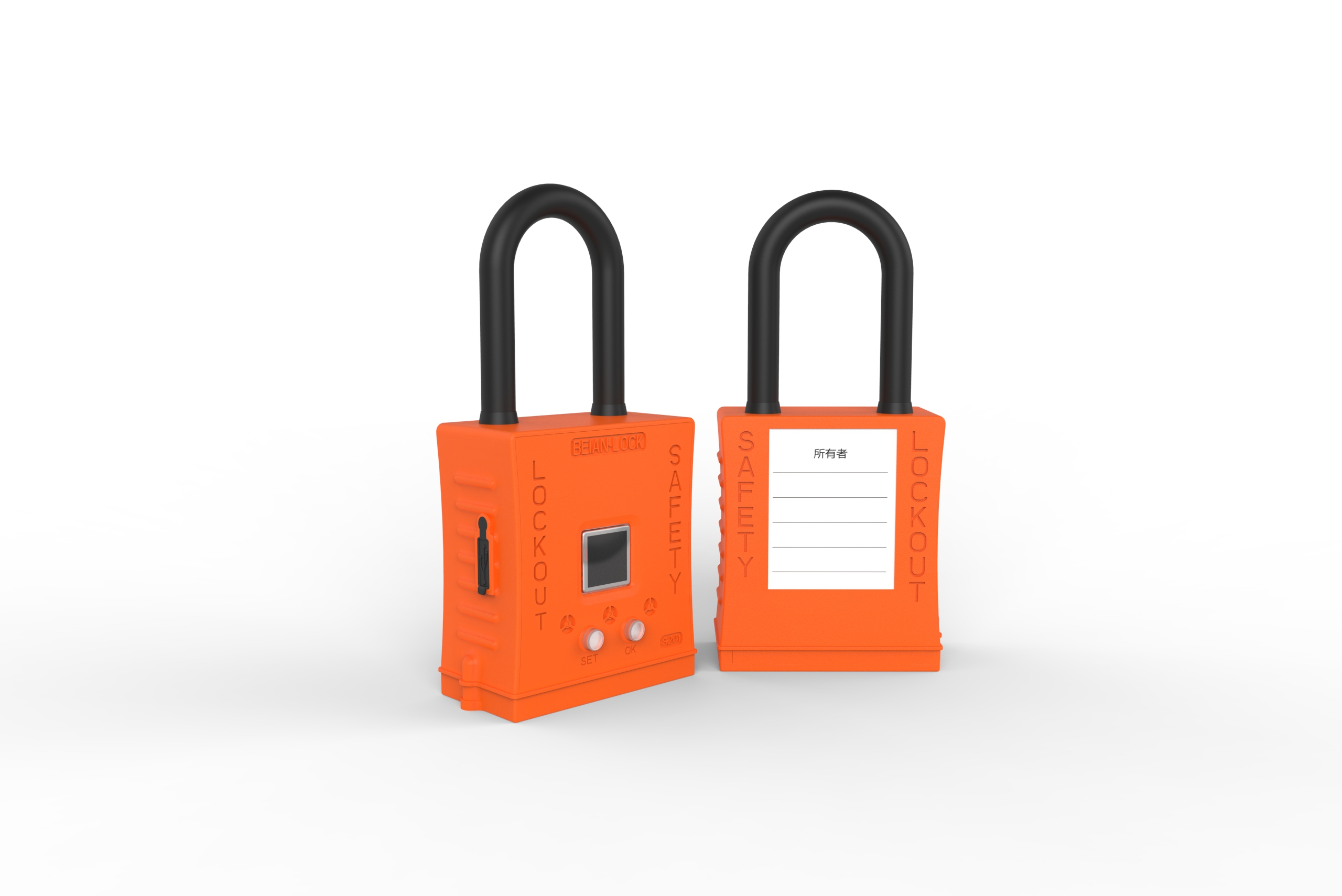 Lockout tagout smart fingerprint biometric padlock osha