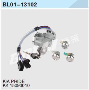USE FOR KIA PRIDE  KEY SET/IGNITION SWITCH KK15090010