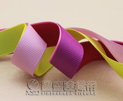XSD shinny polyester satin ribbon