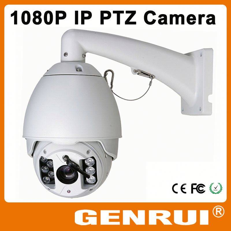 GENRUI ONVIF 2MP 1080P IR Outdoor PTZ IP Camera with 20x Optical Zoom
