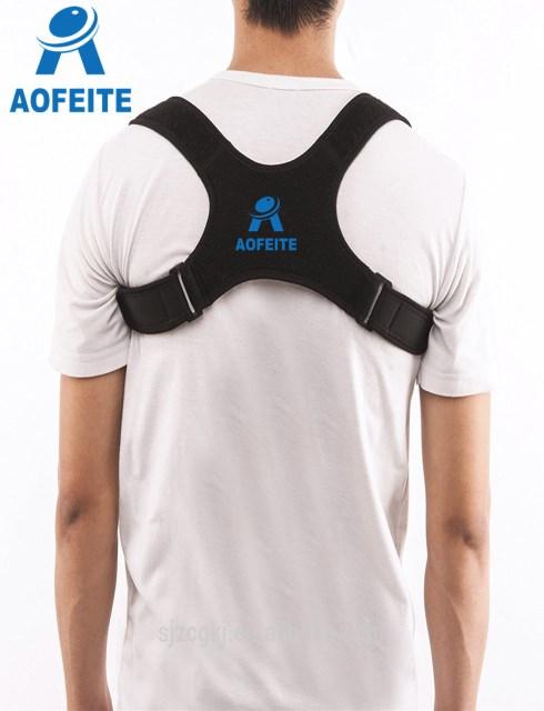Posture Corrector for adult Under Clothes Clavicle Back Brace Corrective Shoulder Support Strap Forw