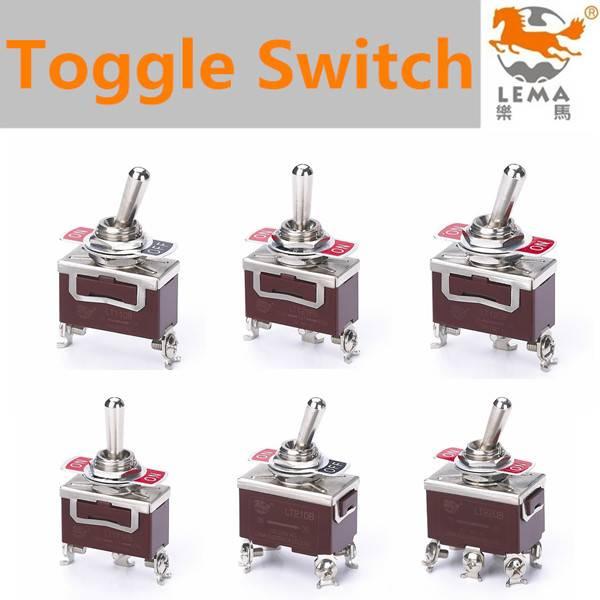 Lema screw terminal 3-way toggle switch