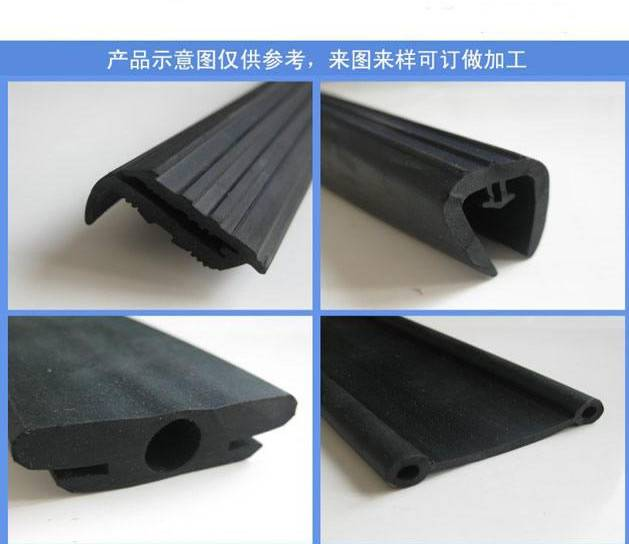 EPDM rubber seal strip,EPDM rubber sheeting,tubes,gaskets,O-rings,cords