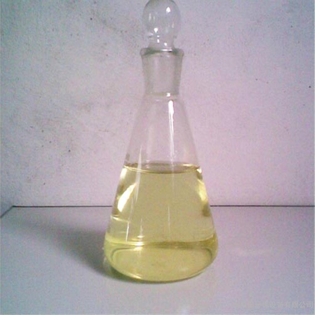 Isothiazolinone