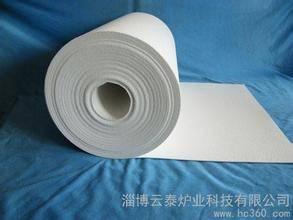 Aluminum Silicate refractory fiber paper