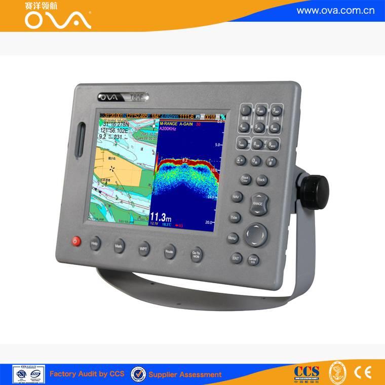 8 Inch Multifunction Navigator with ultrasonic sensor