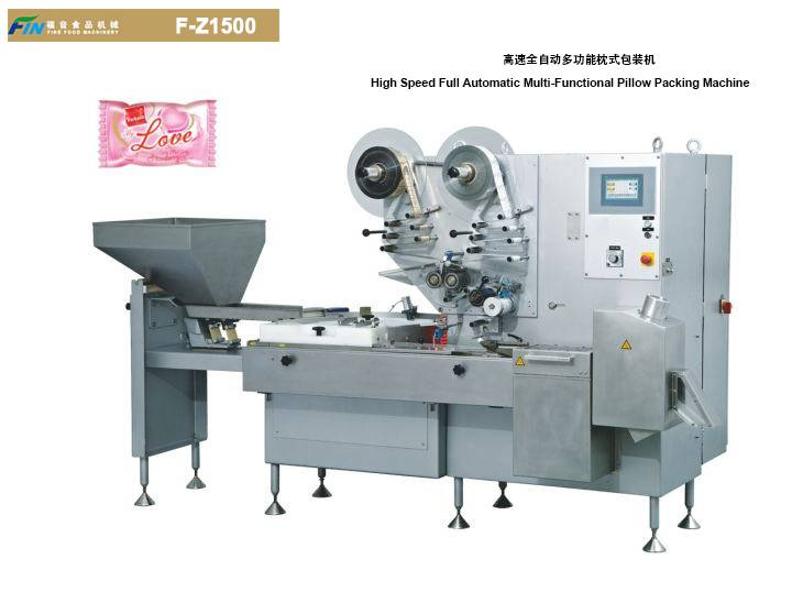 High Speed Full Automatic Multi-Functional Pillow Packing Machine
