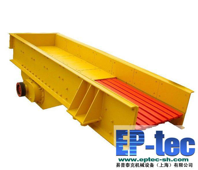 High quality ore grizzly vibrating feeder