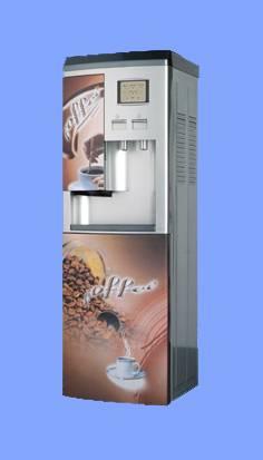 COFFEE VENDING MACHINE GCG-7009