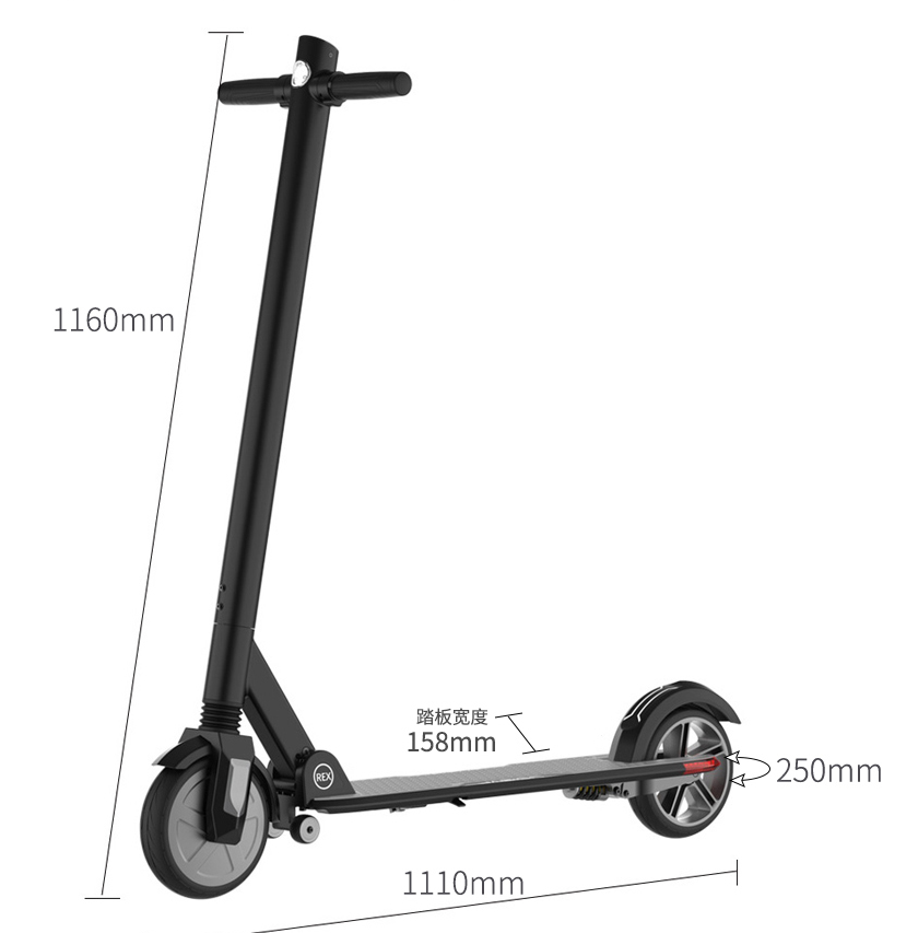 REX 8 inch electric scooter