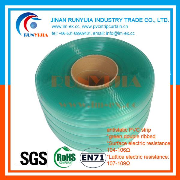 antistatic pvc strip curtain