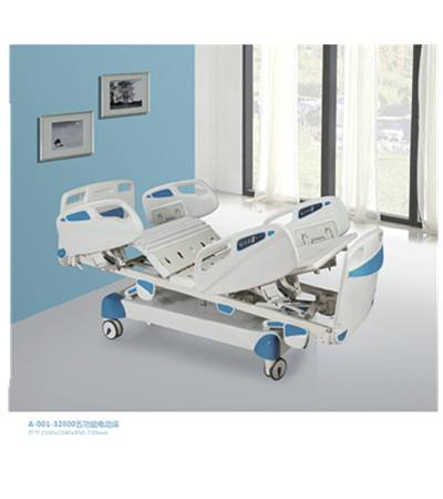 A-001-32800 electrical hospital bed