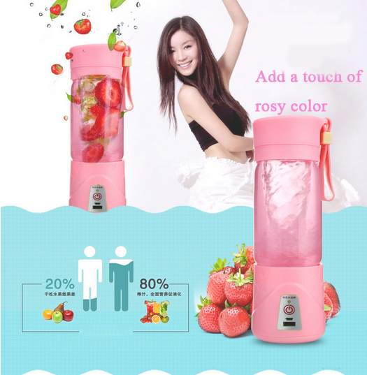 High quality 3800ML Rechargeable Multi-function Portable Shaker Blender Bottles