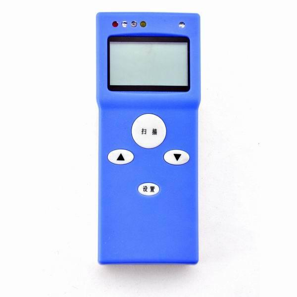 Mini Handheld Barcode Scanner