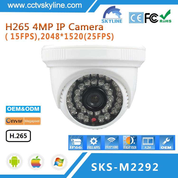 cctv camera system h265 ip camera 4mp poe Support Popular type IP Network Camera SKS-M2292