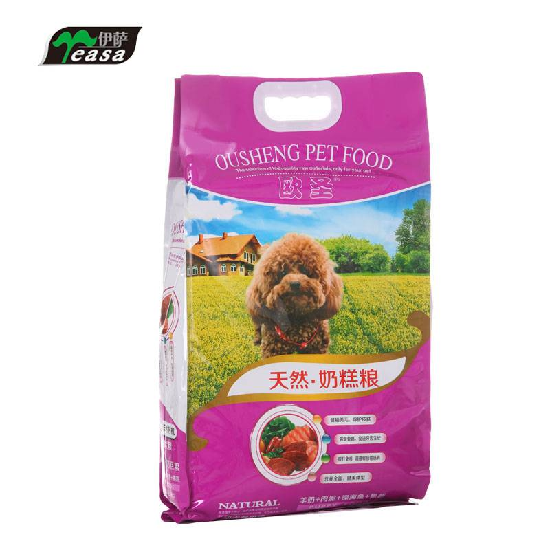 professional pet dog food