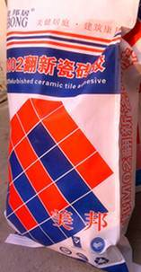 MB-02 Reconditioned Tile Adhesive