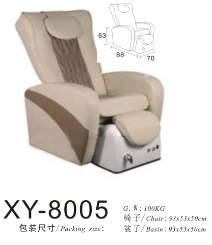 Salon Spa Pedicure Chair hiddenable sink XY-8005