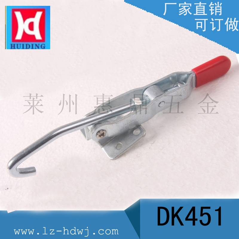 huiding DK451 iron metal adjustable latch hasp latch lock hardware fittings