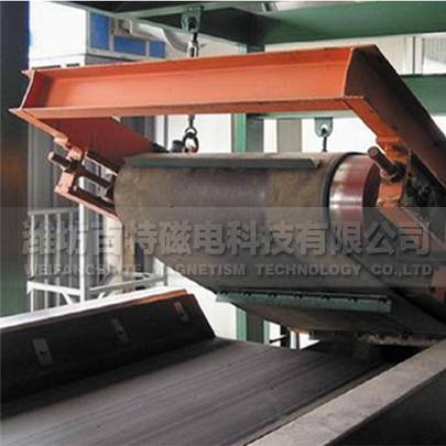 Conveyor Belt Suspended Magnetic Separator