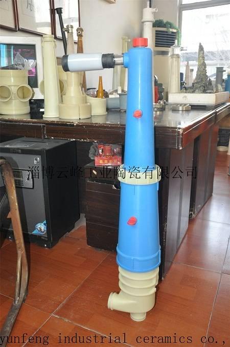 350L heavy slag separator