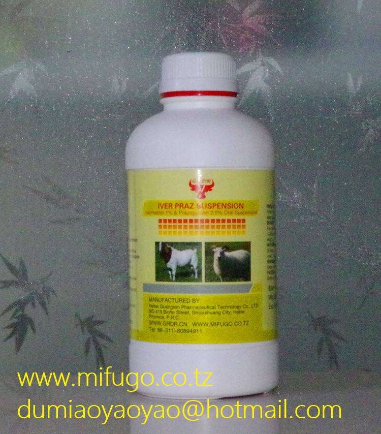 veterinary medicine Praziquantel 2.5% & Ivermectin 1% Oral Solution for poultry and livestock use