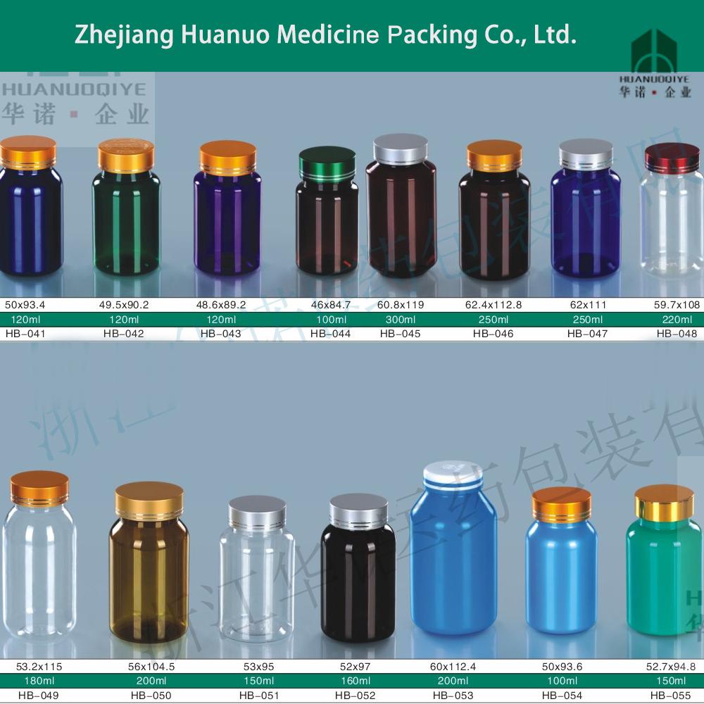 200cc plastic bottle for Capsules