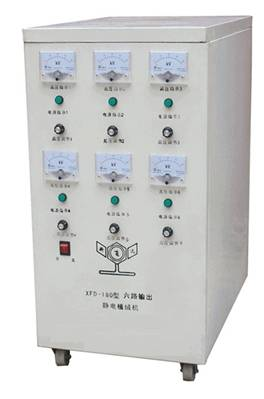 XFD-180C  Electrostatic flocking machine