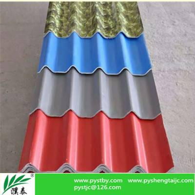 aluminium foil roofing sheet