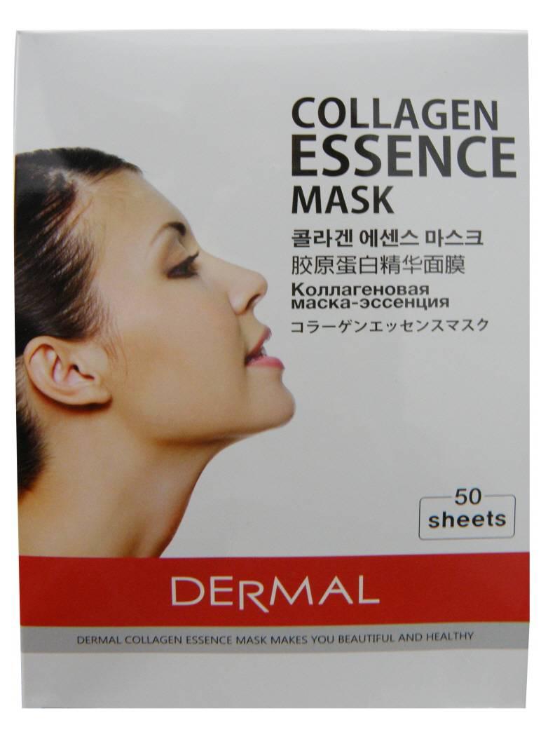 Dermal Collagen Essence Mask ( 50 sheets )
