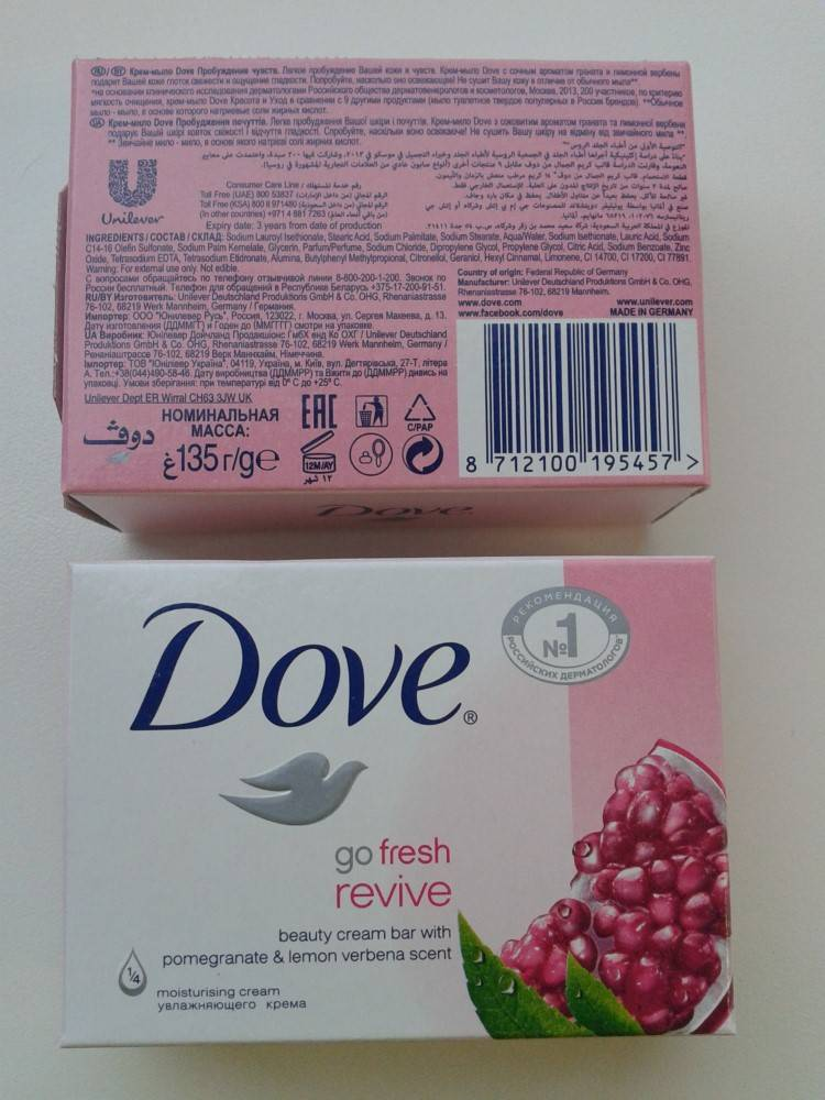 DOVE BAR SOAP 135G