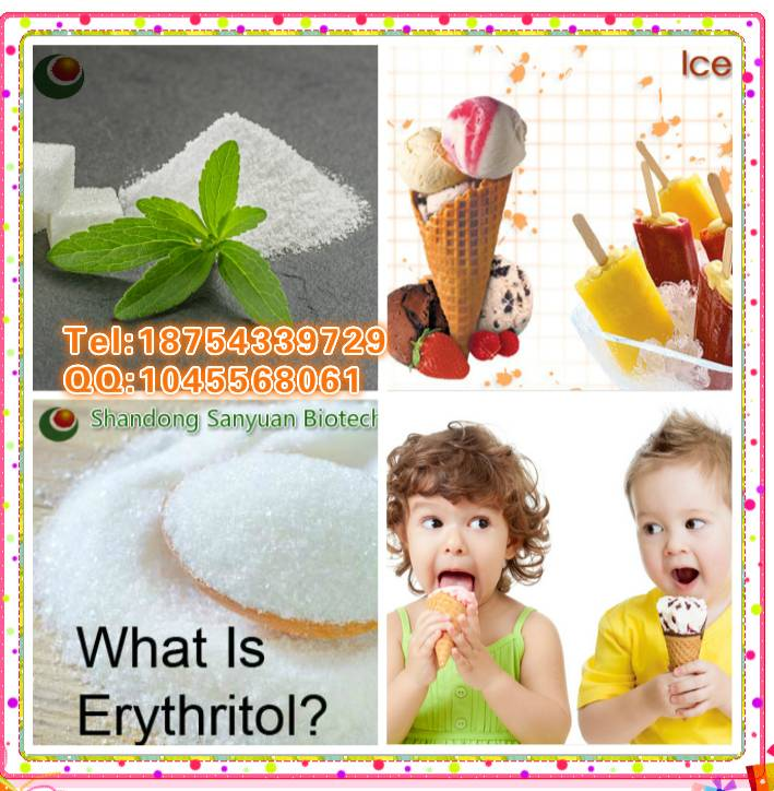 Erythritol 99% hot sales product