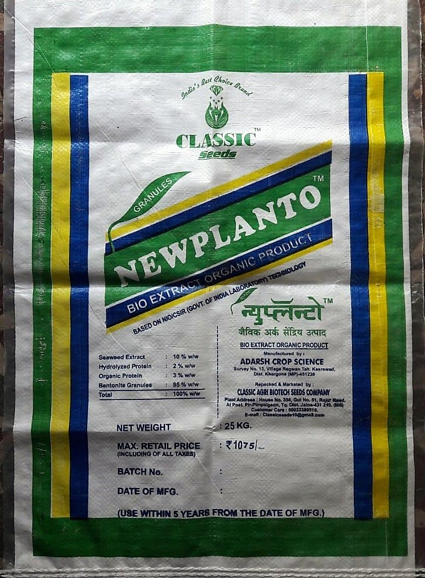 Polypropylene Woven Laminated Bags (PP Printed Bags), Packaging Bags