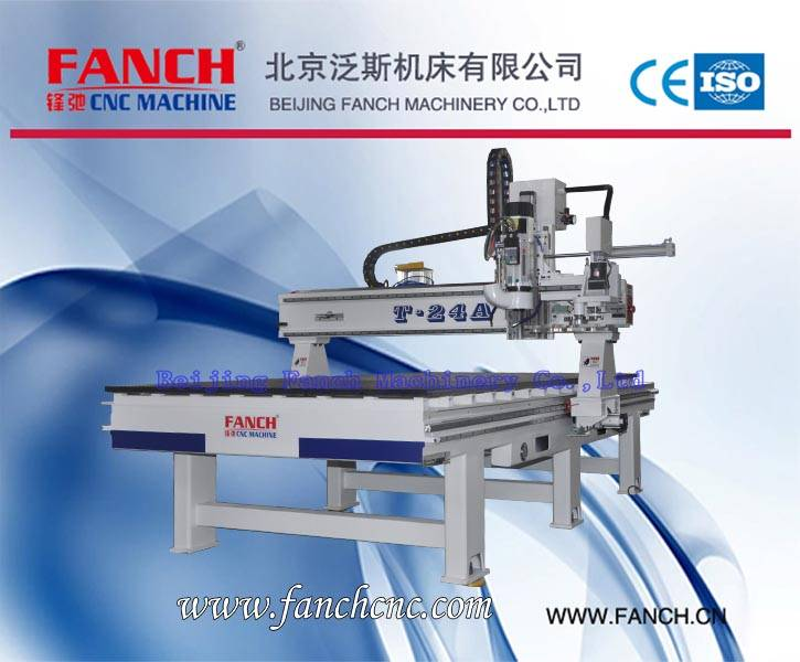 CNC Machining Center/Panel Furniture Production Line[FC-T24A]
