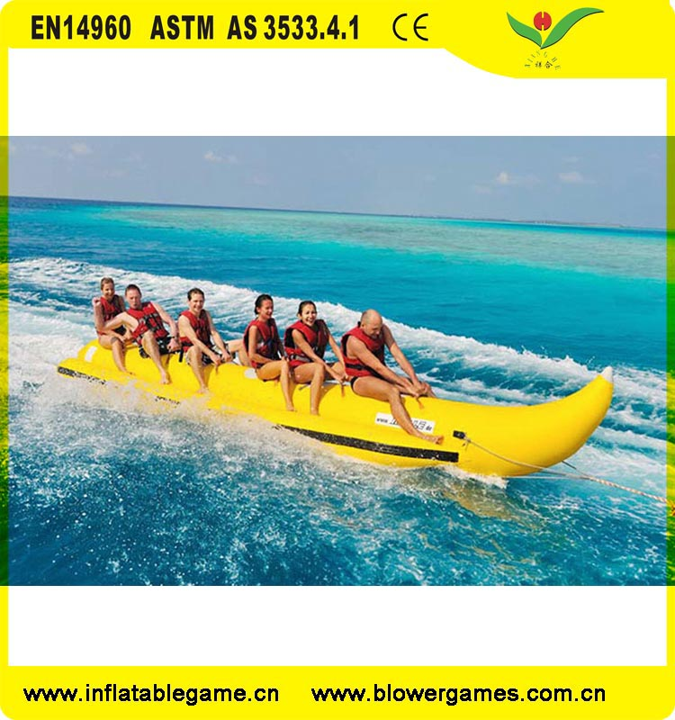 Cheap Water towable tubes ride Inflatable banana boat
