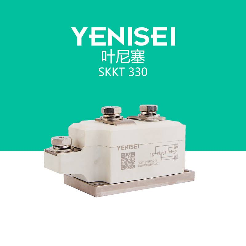 Semikron Diode/Thyristor Module SKKT330/16E SKKH330/16E