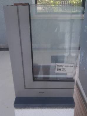 aluminum bridge window
