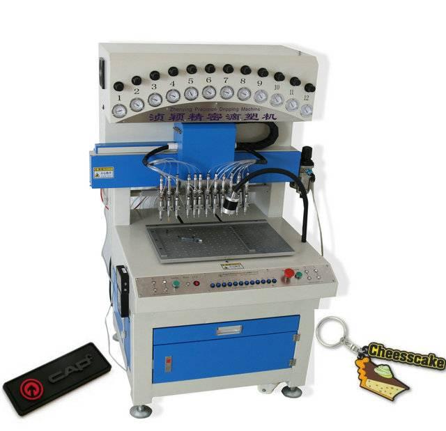 automated liquid rubber PVC 12 colors dispenser machinery